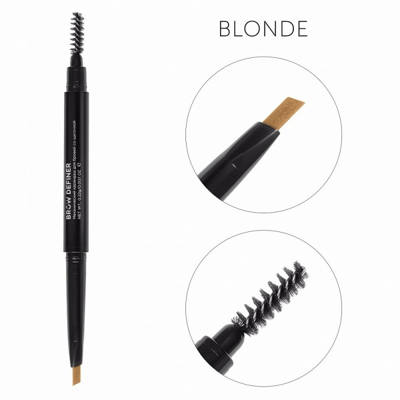 Lucas' Cosmetics Mechanical eyebrow pencil with brush Brow Definer